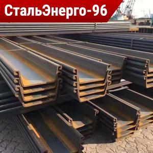 Шпунт Ларсена ГОСТ 4781-85